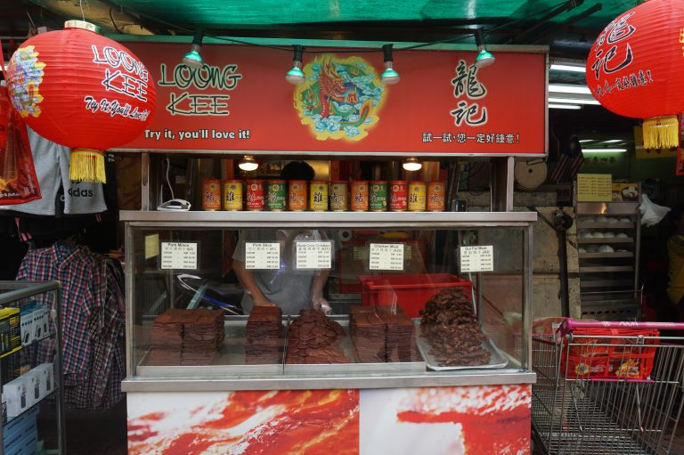 Verkaufsstand Chinatown